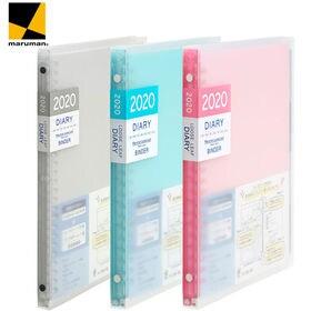 【選べるカラー3色】マルマン/手帳 2020 ノート デ ダ...