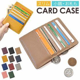薄型大容量13ポケット小さめカードケース