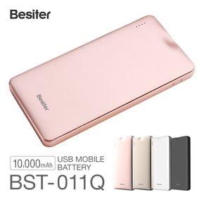 モバイルバッテリー 10000mAh iPhone クィック...