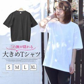 オーバーサイズの五分袖Tシャツ