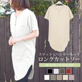裾ラウンドヘンリーネックロング丈半袖Tシャツカットソー