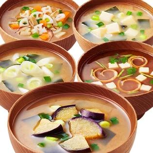 アマノフーズ 減塩いつものおみそ汁 5種(30食セット)