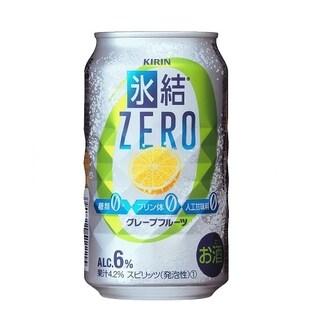 キリン 氷結ZERO グレープフルーツ 350ml×48本