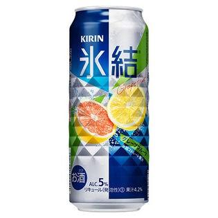 キリン 氷結 グレープフルーツ缶 500ml×24本
