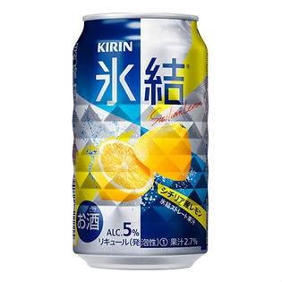 氷結 レモン缶 350ml×48本