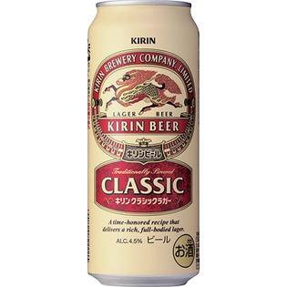 キリン クラシックラガー 6缶パック 500ml缶×6本×4