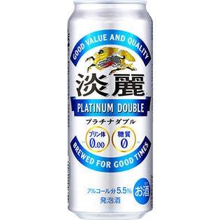 淡麗プラチナダブル 6缶パック 500ml缶×6本×4