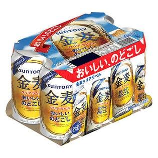 金麦 クリアラベル 6缶パック 350ml缶×6本×8