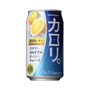 サントリー カロリ。地中海レモン缶 350ml缶×24本