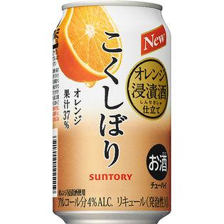 こくしぼり オレンジ 350ml×24本