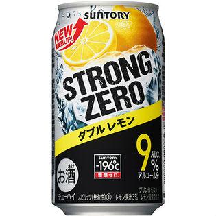 サントリー -196℃ ストロングゼロ ダブルレモン 350ml×24本