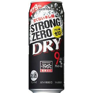サントリー -196℃ストロングゼロDRY 500ml缶×24本