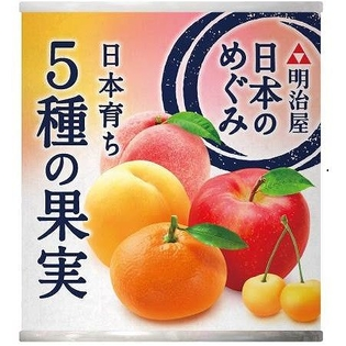 明治屋 日本のめぐみ 日本育ち5種の果実 215g×12個