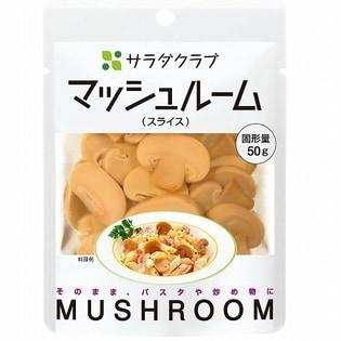 キユーピー サラダクラブ マッシュルーム(スライス) 90g×20個