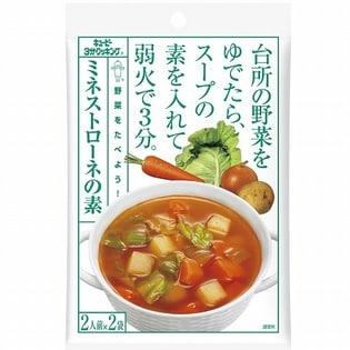 キユーピー 野菜をたべよう! ミネストローネの素 35g×2袋×16個
