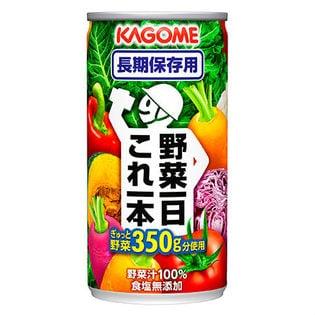 カゴメ 野菜一日これ一本長期保存用 190g×30本