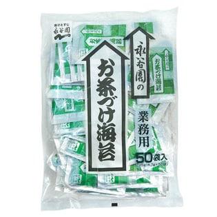 永谷園 業務用お茶づけ海苔 50袋×4個