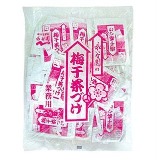 永谷園 業務用梅干茶づけ 30袋×4個