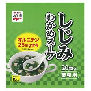 [80食]永谷園 業務用しじみわかめスープ 20袋×4個