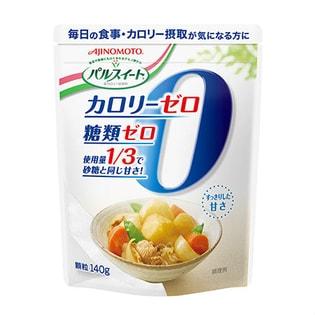 味の素 パルスイート カロリーゼロ 顆粒 140g×5袋