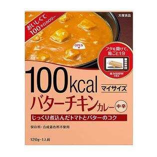 大塚食品 マイサイズ バターチキンカレー 120g×30個