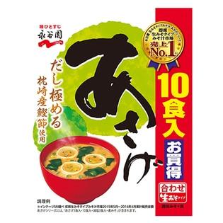 永谷園 生みそタイプみそ汁 あさげ 徳用 10食×10個