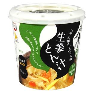 永谷園 「冷え知らず」さんの生姜カップとん汁 1食×18個