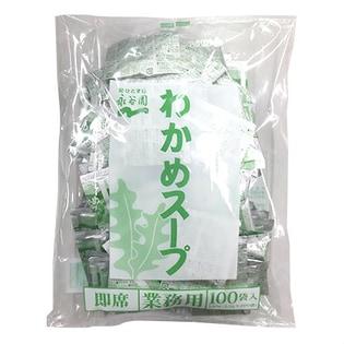 [300袋]永谷園 業務用わかめスープ 100袋×3個
