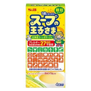 S&B スープの王子さま 顆粒(27品目不使用) (15g×4袋)×10個
