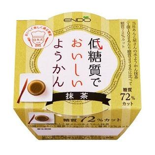 遠藤製餡 低糖質でおいしいようかん 抹茶 90g×12個
