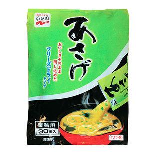 永谷園 業務用 あさげ(粉末) 30袋×3個