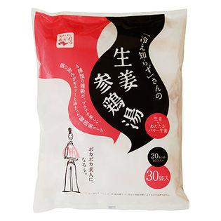 永谷園 「冷え知らず」さんの生姜参鶏湯 30袋×2個