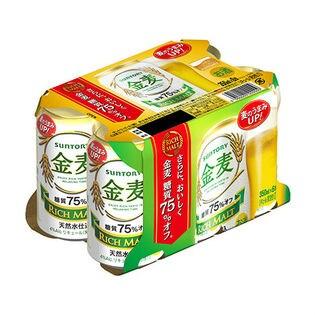 サントリー 金麦 糖質75%オフ 350ml×48本