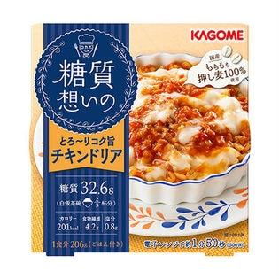 カゴメ 糖質想いの チキンドリア 206g×6個