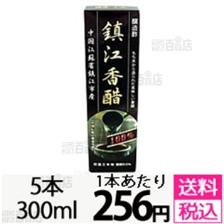 醸造酢鎮江香醋