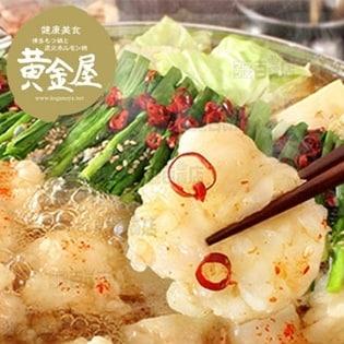 [しょうゆ風味]特製もつ鍋セット(もつ・スープ・麺) | 黄金屋の門外不出秘伝ダシと国産牛もつ400g