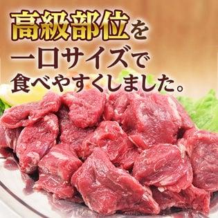【24超得】一口牛ヒレステーキ1kg