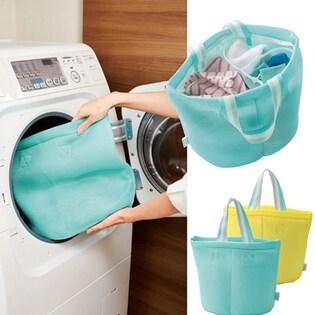 まるごと洗える!仕切り付き洗濯バッグ