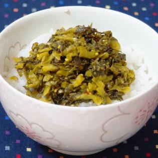 九州産辛子高菜