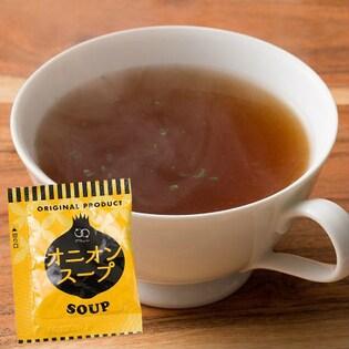 携帯スープ オニオンスープ(個包装) 50食