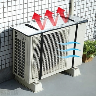 エアコン室外機遮熱パネル