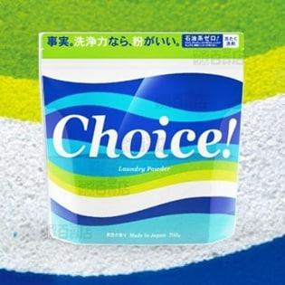 Choice!チョイス 青空の香り 700g