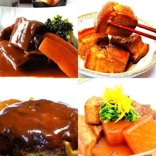 ガッツリ系4種16食京惣菜セット