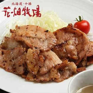 ホエー豚の生姜焼きセット 1kg | ホエー豚の甘みと醤油ダレの香り、生姜のアクセントのバランスが良い一品を、ボリュームたっぷりにお届けいたします。