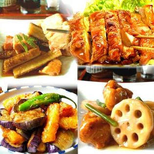 京惣菜4種16食セット(チキンステーキ、豚バラとごぼうの旨煮、いかと茄子のチリソース、若鶏とレンコンの甘辛揚げ)