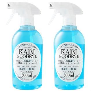 【2本セット】乳酸クリーナー カビグッバイ