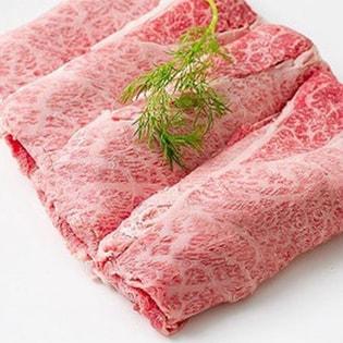 松阪牛うすぎり 1.2kg(A4以上)(ギフト解体品)