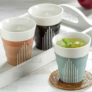 美濃焼 手描きラインお茶カップ 3色組