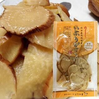 秋田県名産!農業生産法人 いぶりの里 いぶりがっこ600g(120g×5袋)