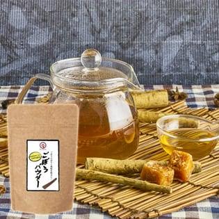 皮付まるごと!鹿児島県産100%ふるさとごぼうパウダー60g×2袋